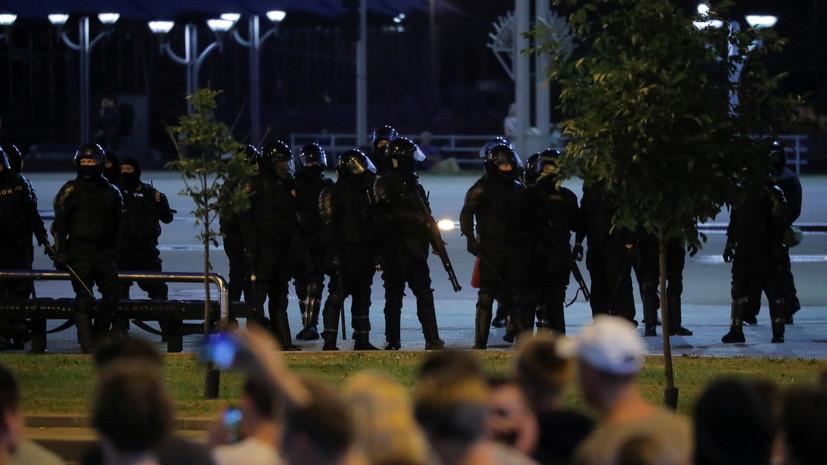 ОМОН приступил к разгону протестующих в Минске