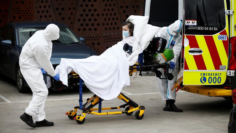 В Новой Зеландии ужесточают меры по борьбе с коронавирусом