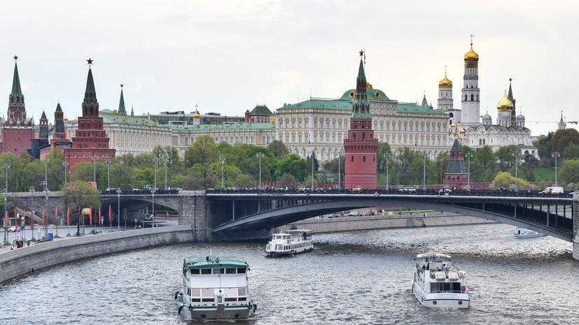 В Москве 12 августа ожидается до +18 °С