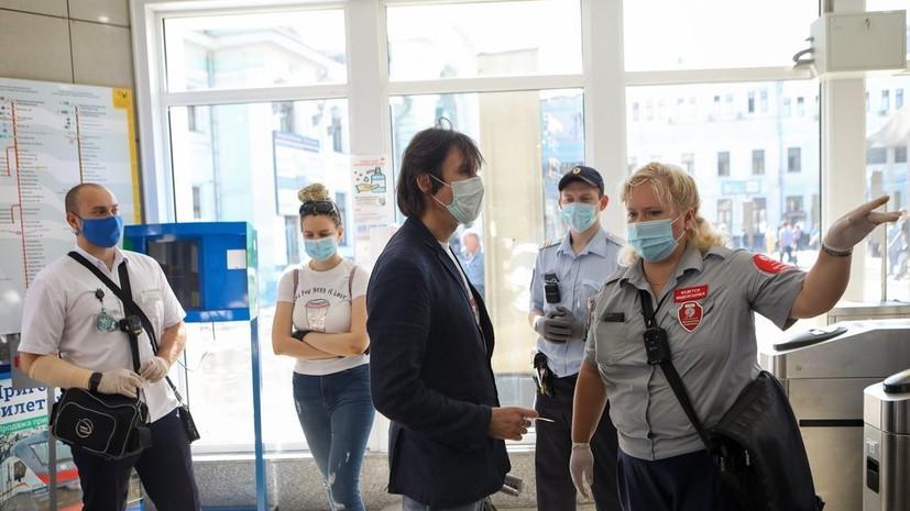 Власти Москвы прокомментировали соблюдение масочного режима в столице