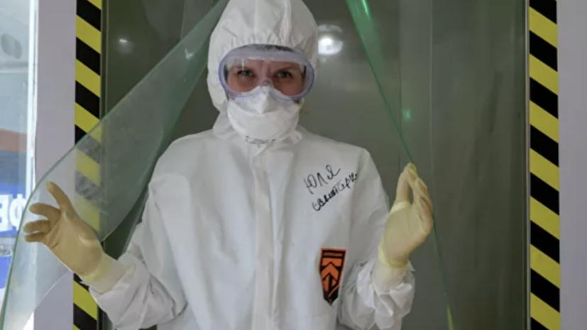 В Москве ещё 1088 пациентов вылечились от коронавируса