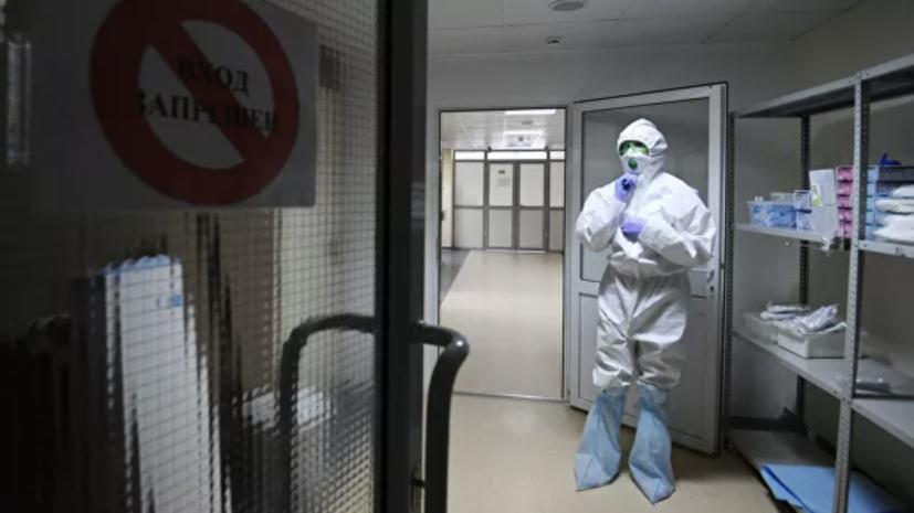В России выявили 5102 новых случая заражения коронавирусом