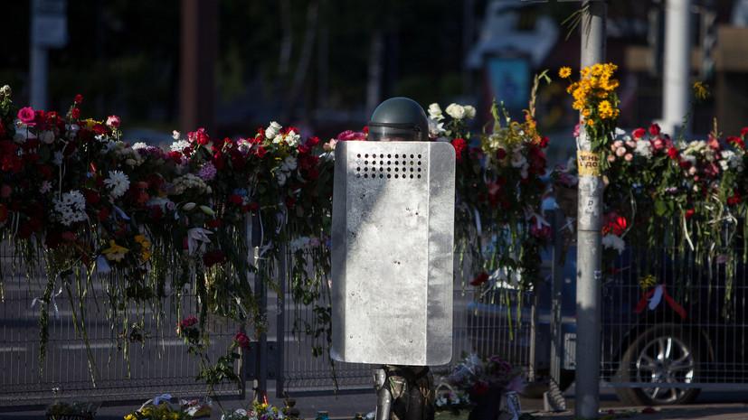 Главы МИД стран ЕС проведут заседание по ситуации в Белоруссии