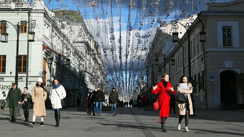 Прохладная погода сохранится в Москве до конца недели