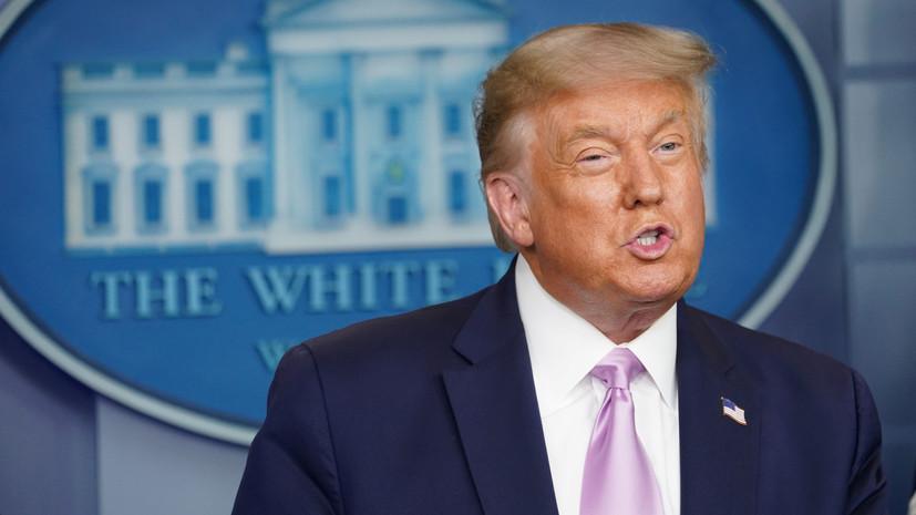 Трамп предрёк США подчинение Китаю в случае победы Байдена на выборах