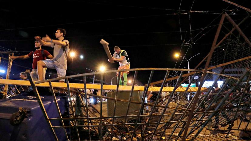 В Минске оценили ущерб от протестов