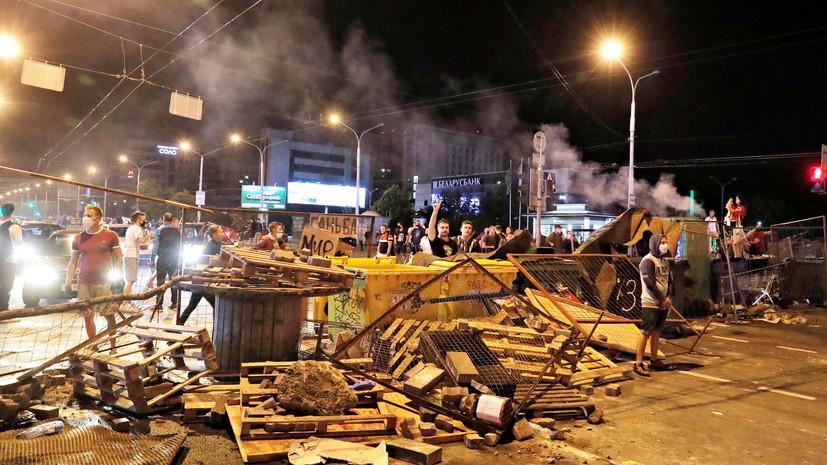 В Белоруссии возбуждено 17 дел по фактам нападения на силовиков