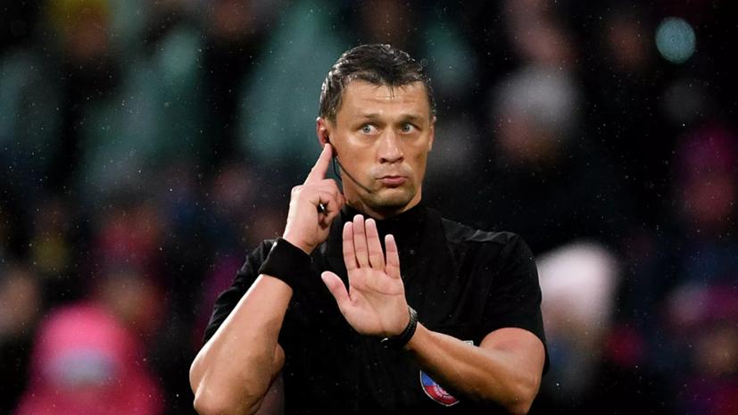 СМИ: Казарцеву могут пожизненно запретить судить матчи во всех лигах