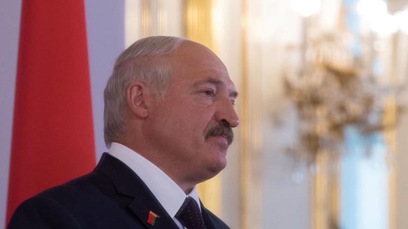 Лукашенко заявил, что основу протестующих составляют безработные
