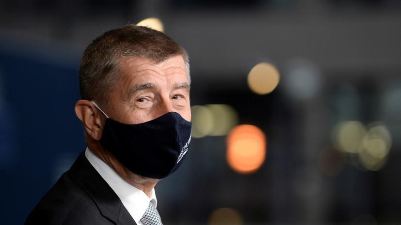 Премьер Чехии заявил, что шокирован событиями в Белоруссии