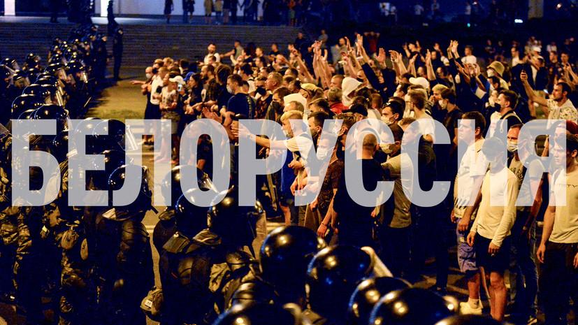 «Прекрасная Россия бу-бу-бу»: протесты в Белоруссии | вакцина от коронавируса