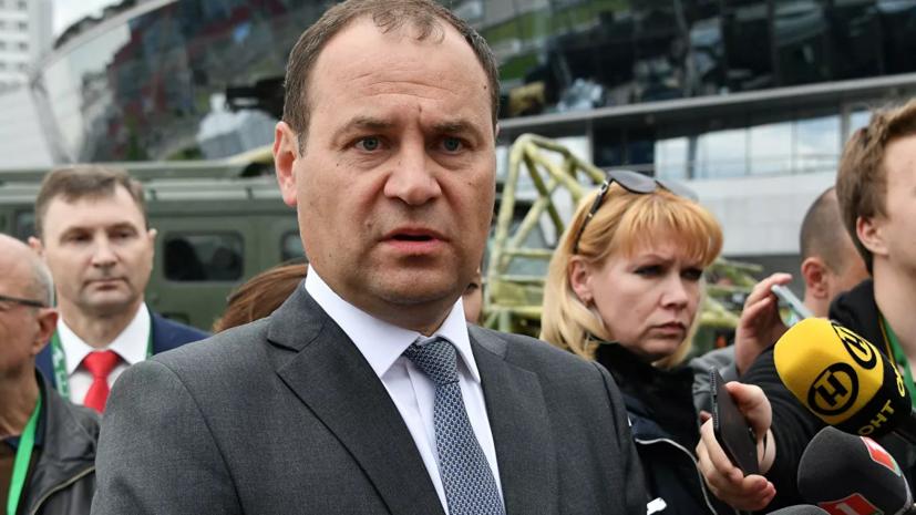 Премьер Белоруссии назвал спокойной ситуацию на производствах