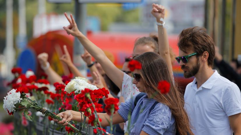 Жители Минска вышли на акции против жестокости