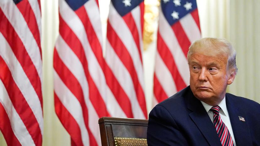 Bloomberg: в случае переизбрания Трамп может уволить главу Пентагона