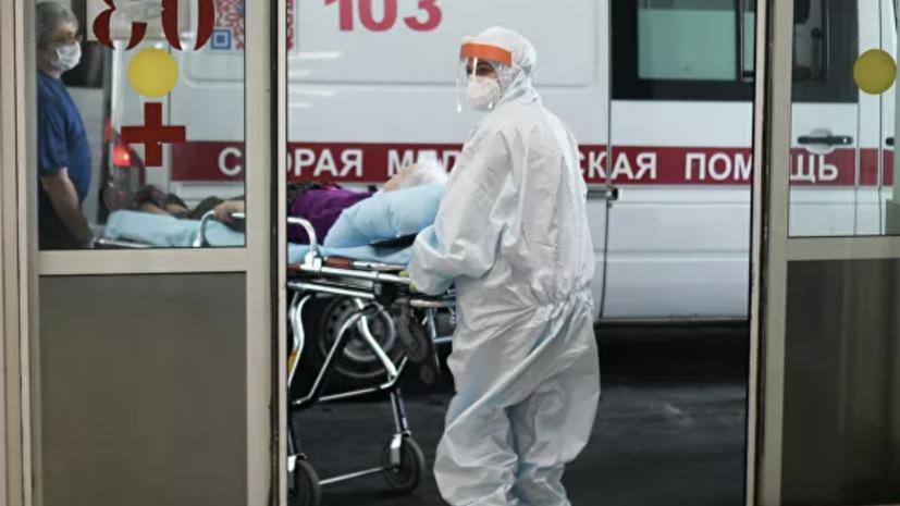 В Москве скончались ещё 11 пациентов с коронавирусом