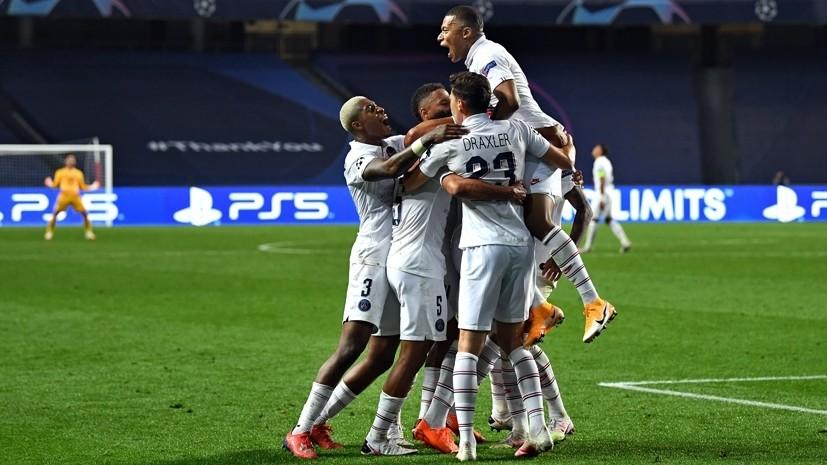 Чудо в Лиссабоне: как голы на 90-й и 93-й минутах помогли ПСЖ обыграть «Аталанту» и выйти в полуфинал Лиги чемпионов