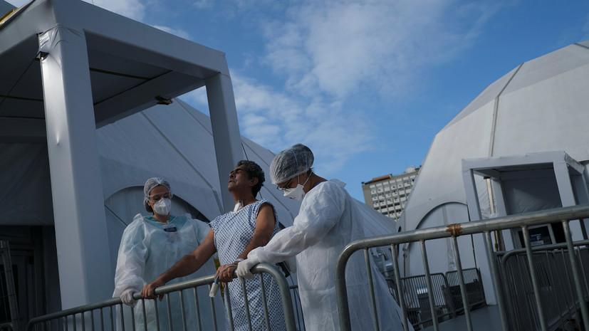 В Бразилии за сутки выявили более 55 тысяч случаев коронавируса