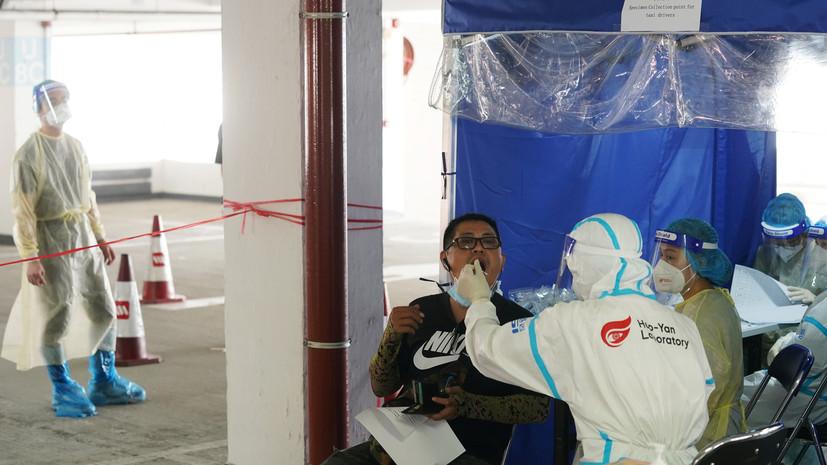 В Китае зафиксировали 39 случаев заболевания коронавирусом за сутки