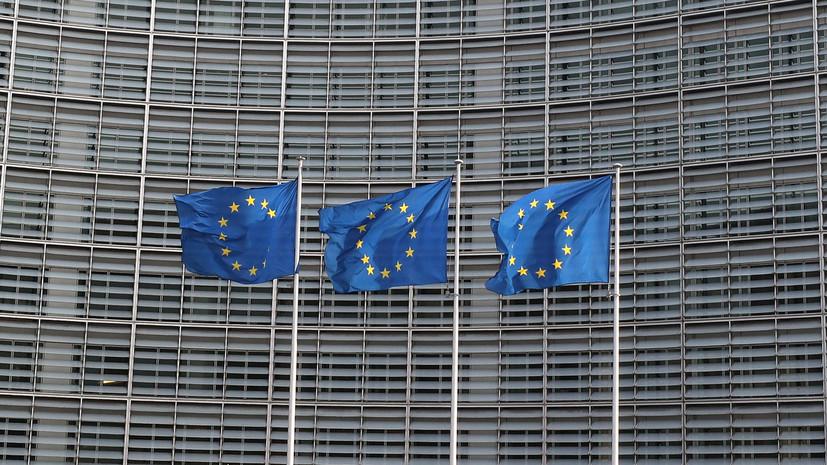 ЕК выделит €1 млн на борьбу с киберпреступностью в Боснии и Герцеговине
