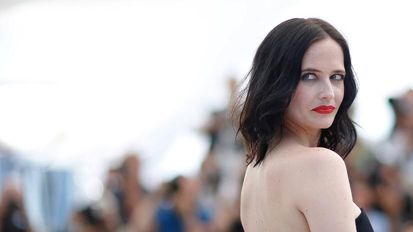 «Её нога ни разу не ступала на съёмочную площадку»: из-за чего Ева Грин судится с продюсерами фильма «Патриот»