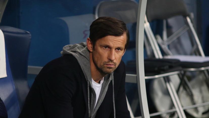 Анюков станет членом тренерского штаба Семака в «Зените»
