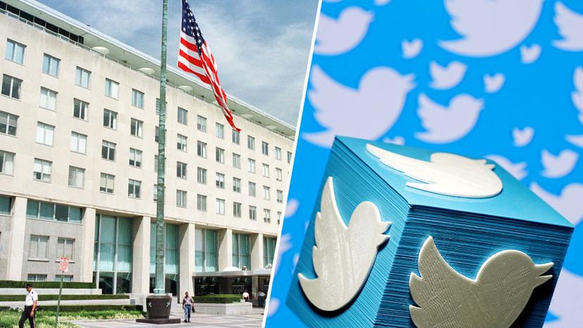 «Явная предвзятость в пользу США»: Twitter размещал посты «Голоса Америки» после запрета рекламы государственных СМИ