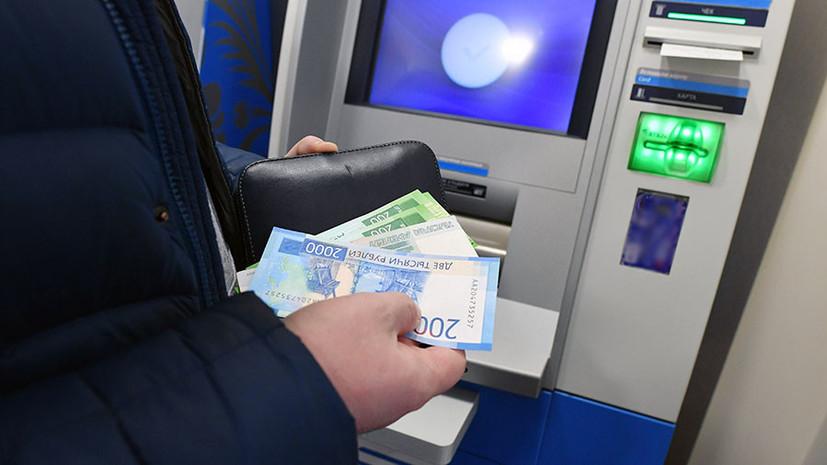 Эксперт оценил идею кредитования в банкоматах по биометрическим данным
