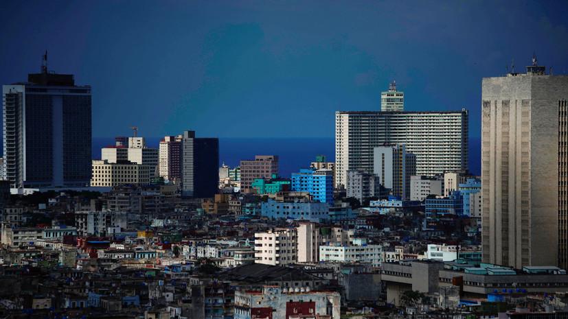 США запрещают частные чартерные авиарейсы на Кубу