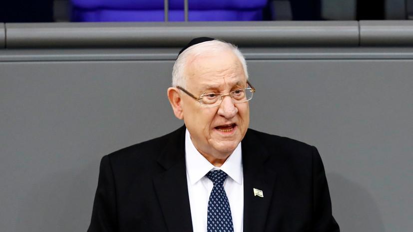 Президент Израиля пригласил наследного принца Абу-Даби в Иерусалим