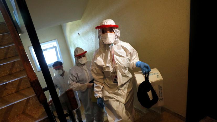 За сутки в Турции выявили 1243 новых случая коронавируса