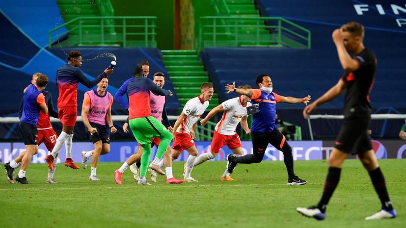 Немецкая сказка: как «Лейпциг» на 88-й минуте вырвал победу над «Атлетико» и вышел в полуфинал Лиги чемпионов