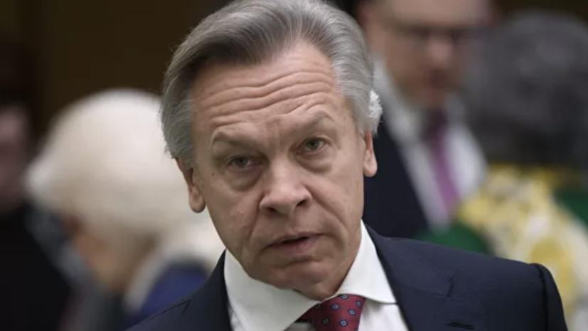 Пушков прокомментировал идею санкций против России из-за Белоруссии