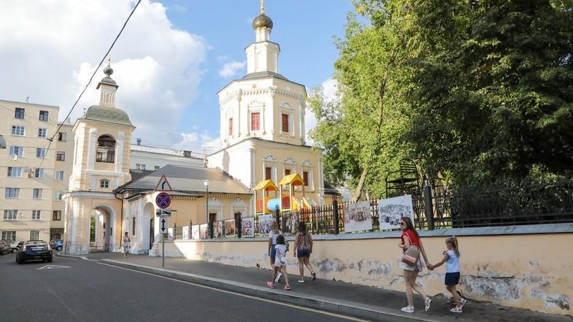 В Москве 14 августа ожидается до +18 °С