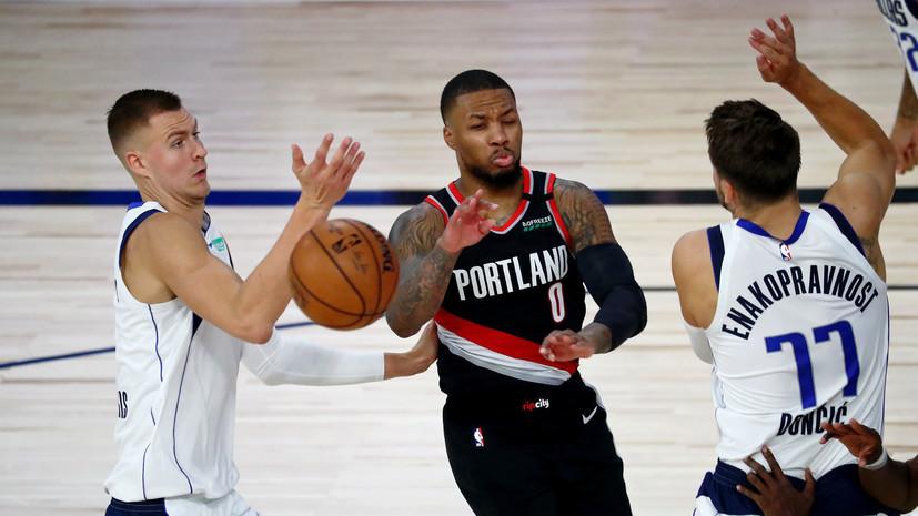 «Портленд» обыграл «Бруклин» в матче регулярного чемпионата НБА, Лиллард набрал 42 очка