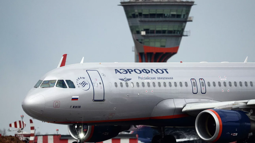 «Аэрофлот» с 15 августа возобновляет регулярные рейсы в Женеву
