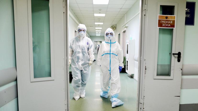 В России за сутки выявили 5065 случаев коронавируса