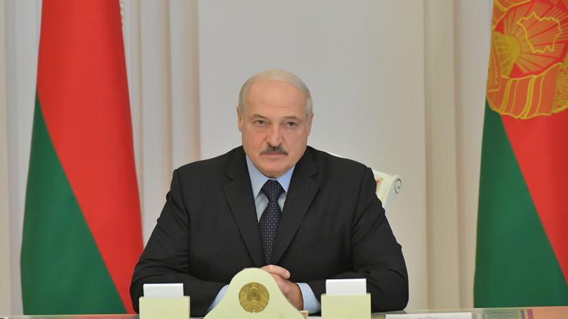 Лукашенко опроверг сообщения о своем отъезде из Белоруссии