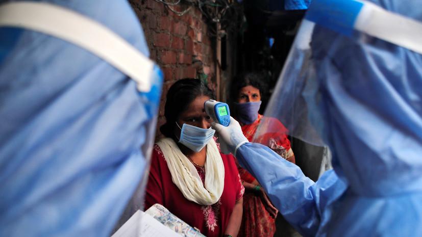 Число случаев заболевания коронавирусом в Индии превысило 2,4 млн