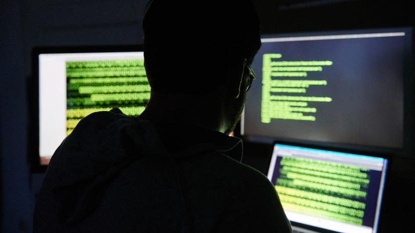 Железный Drovorub: как США обвинили разведку РФ в кибершпионаже
