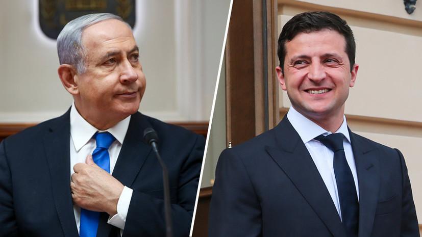 Зеленский провёл телефонные переговоры с Нетаньяху