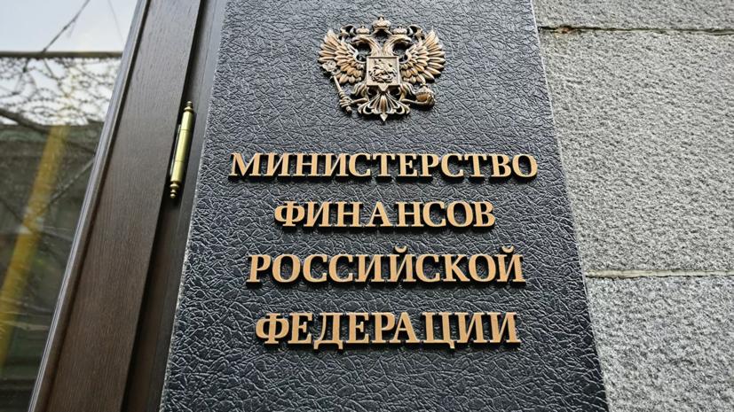 Россия и Мальта согласовали повышение налога на дивиденды