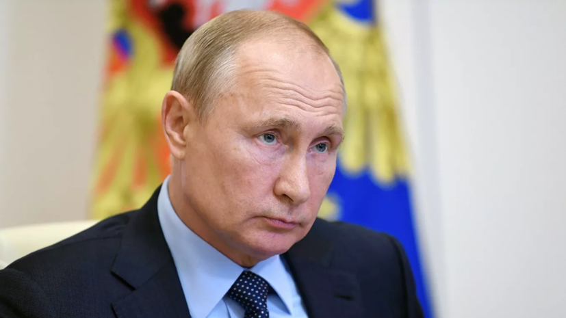 Путин заявил о недопустимости шантажа и диктата в Персидском заливе