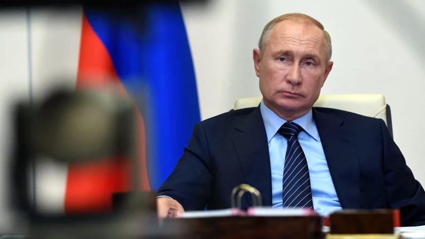 Больше, чем втечении прошлого года : стало известно, сколько заработал Путин