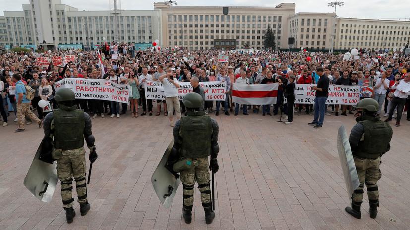 Протестующие собрались у Дома правительства в центре Минска