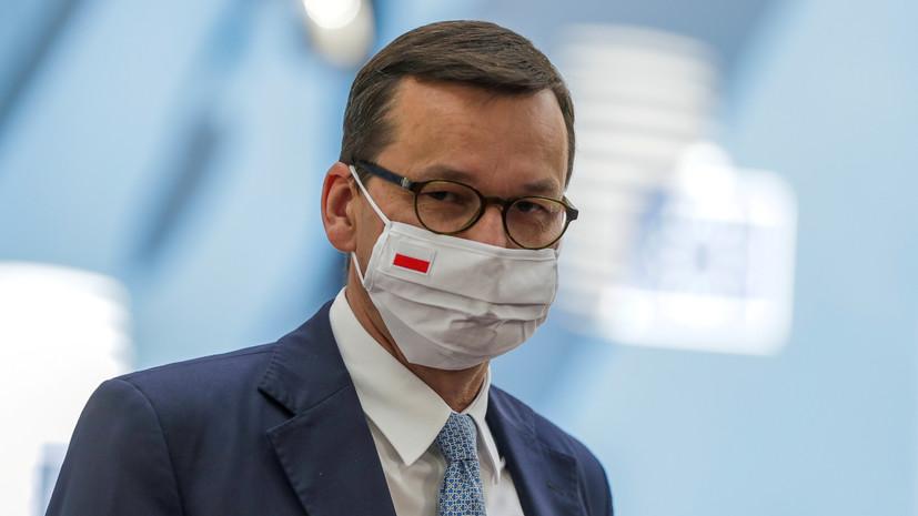 Польский премьер предложил открыть границы для пострадавших белорусов