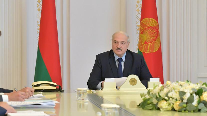 Лукашенко провёл совещание Совбеза по протестам