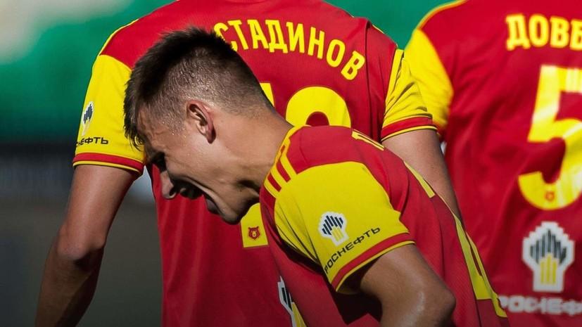 «Уфа» победила «Арсенал» во втором туре РПЛ