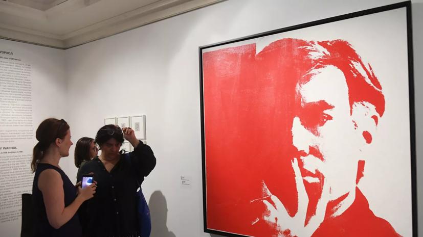 Выставка «Я, Энди Уорхол» откроется 25 сентября в Москве