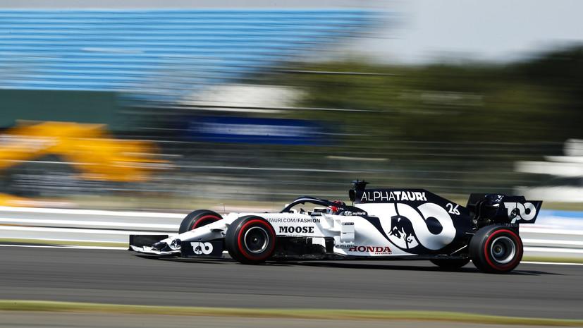 Квят доволен пятничными тренировками перед Гран-при Испании