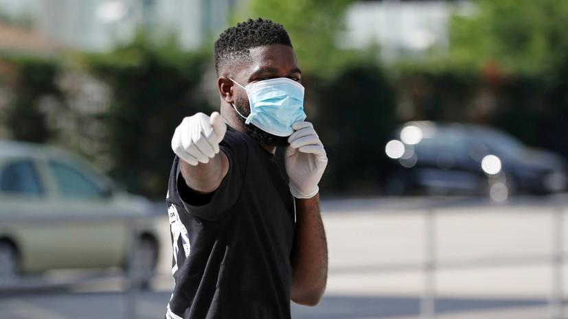 У футболиста «Барселоны» Умтити выявлен коронавирус